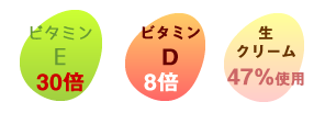 tamago_item001