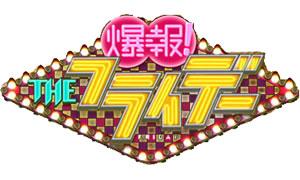 tv-20160531_logo